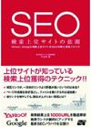 サクセス−デザイン選書「価値創造する美的経営」